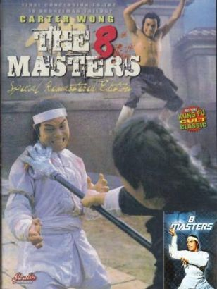 8 Masters