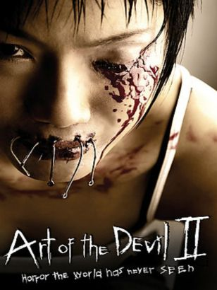 Art of the Devil 2