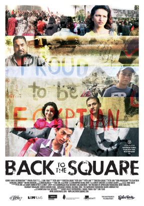 Back to the Square