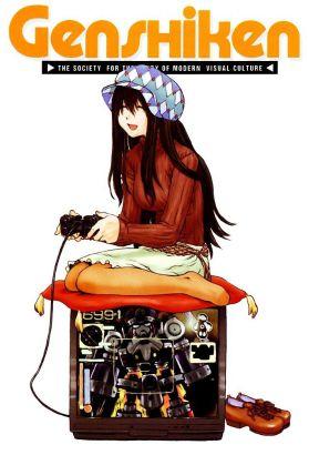 Genshiken [Anime Series]
