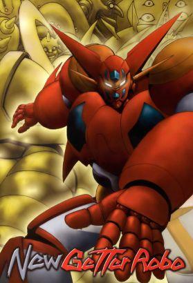 New Getter Robo [Anime OVA Series]