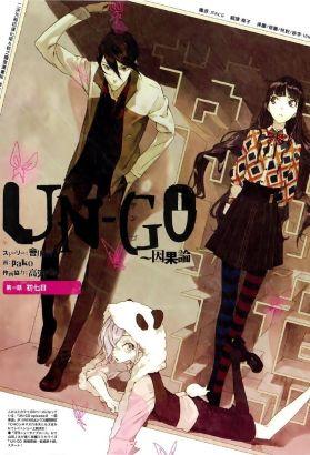 Un-Go [Anime Series]