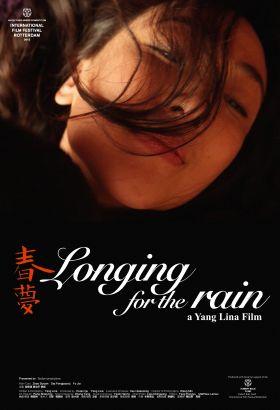 Longing for the Rain