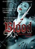Blood: The Ultimate Death