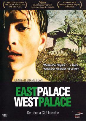 East Palace, West Palace