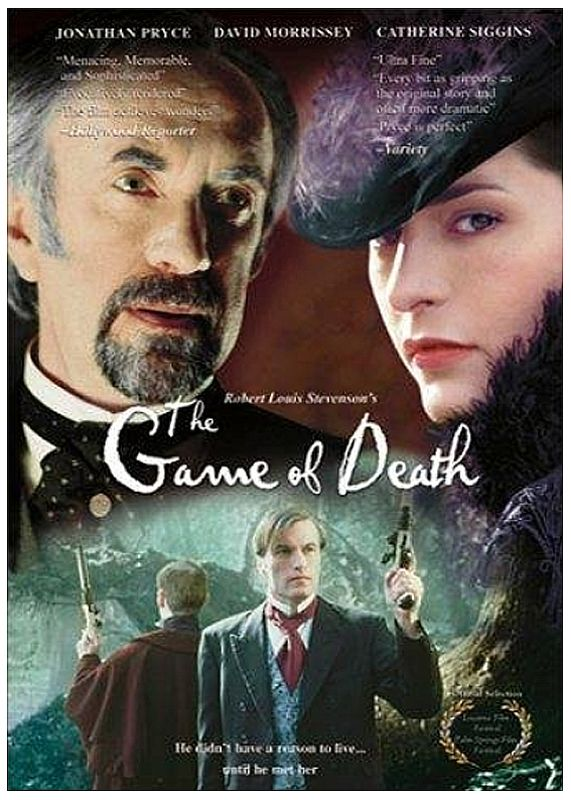 The Game of Death (200...