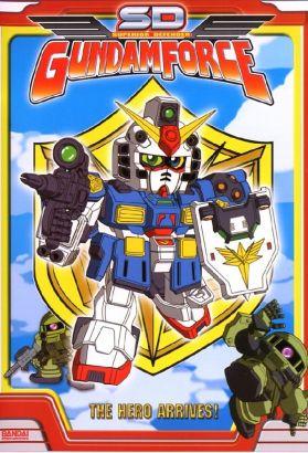 Superior Defender Gundam Force [Anime Series]