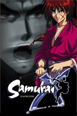 Samurai X: The Motion Picture
