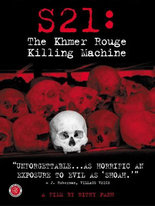 S21: The Khmer Rouge Killing Machine