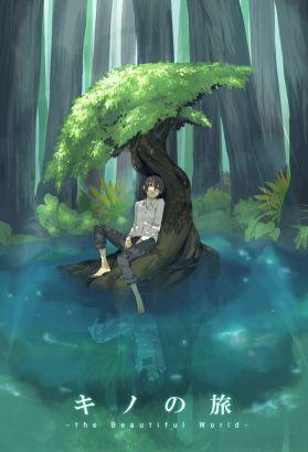 Kino's Journey: The Beautiful World [Anime Series]
