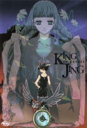 Jing: King of Bandits [Anime Series]