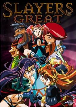 Slayers: Great