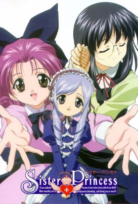 Sister Princess [Anime Series]