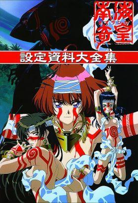 Neo Ranga [Anime Series]