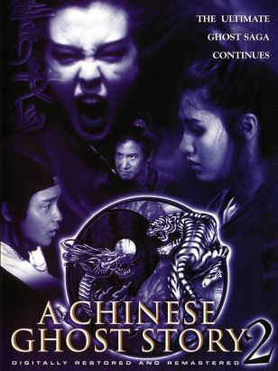 A Chinese Ghost Story 2