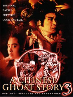 A Chinese Ghost Story 3