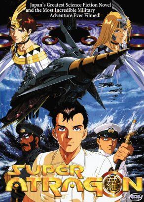 Super Atragon [Anime OVA Series]