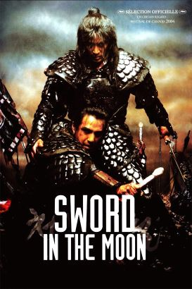 Sword in the Moon