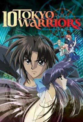 10 Tokyo Warriors [Anime OVA Series]