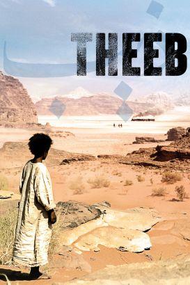 Theeb. [dvd] / director, Naji Abu Nowar