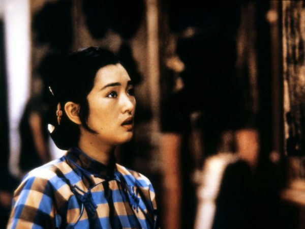 to live 1994 zhang yimou releases allmovie