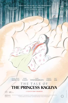 Story of Princess Kaguya