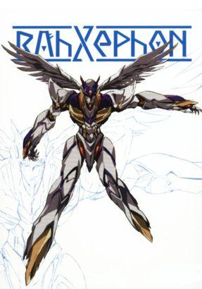 Rahxephon [Anime Series]