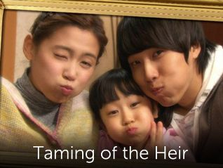 Taming of the Heir [TV Series]