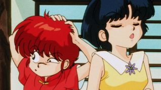 Ranma 1/2: Into the Darkness