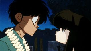 Ranma 1/2: Gosunkugy's Summer Affair
