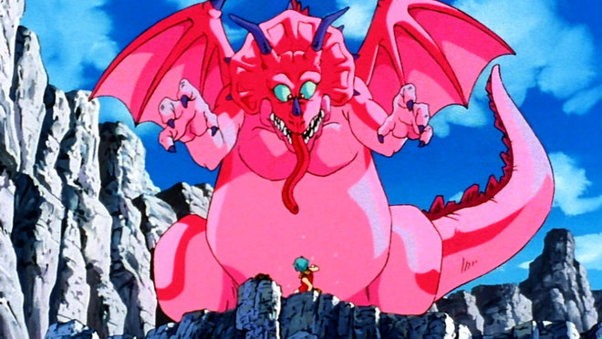 DragonBall Z: Find the Dragon Balls