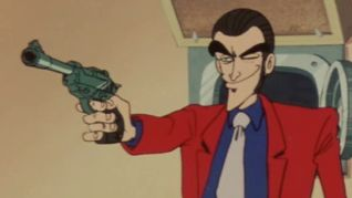 Lupin the 3rd: Crude Reproduction, Perfect Frame