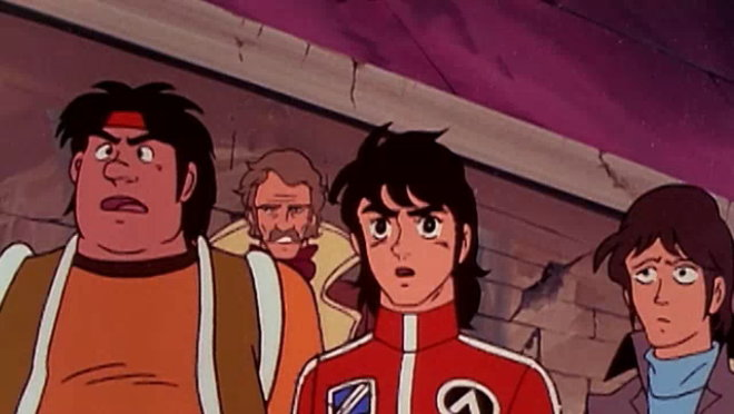 Voltron: Defender of the Universe: 5: Princess Joins Up