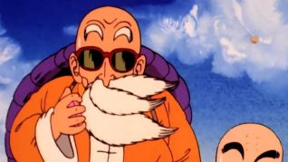 DragonBall: Find That Stone