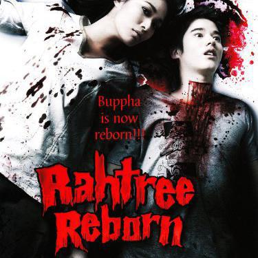 Buppah Rahtree 3.2: Rahtree's Revenge