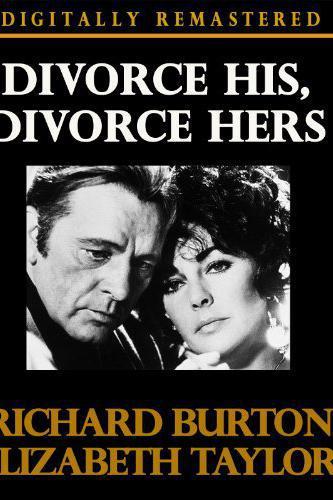 Divorce His, Divorce Hers