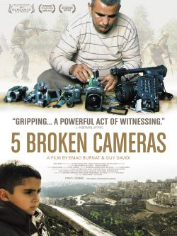 Five broken cameras [videorecording]