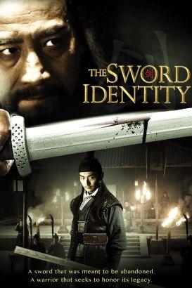 The Sword Identity
