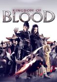 Kingdom of Blood
