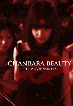 Chanbara Beauty: The Movie - Vortex