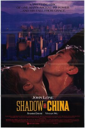 The Shadow of China