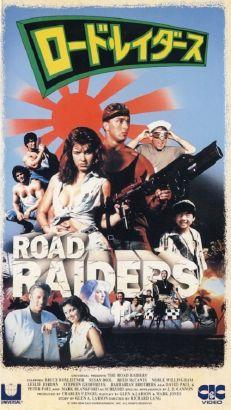 Road Raiders