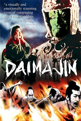 Daimajin