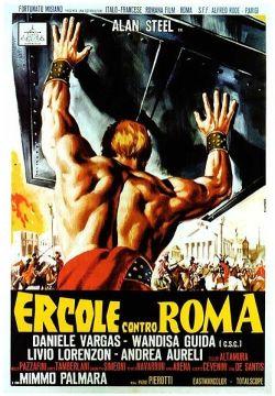 Ercole Contro Roma
