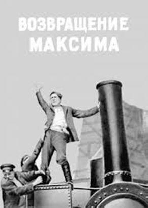 Vozvrashcheniye Maksima