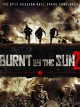 The Exodus: Burnt by the Sun 2