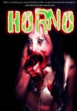 Horno