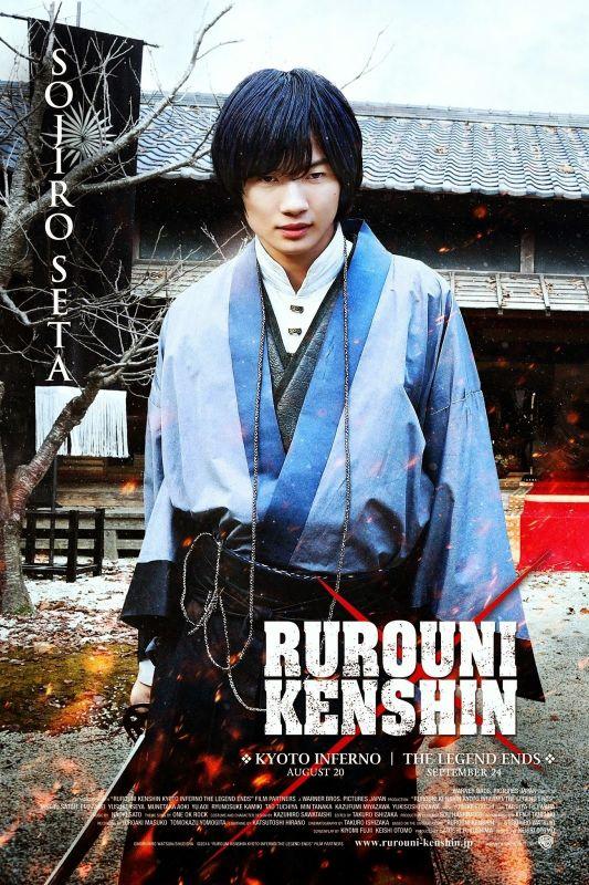 Rurouni Kenshin: Kyoto Inferno (2014) - Keishi Ohtomo ...