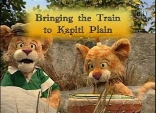 Between the Lions: Trains and Brains and Rainy Plains