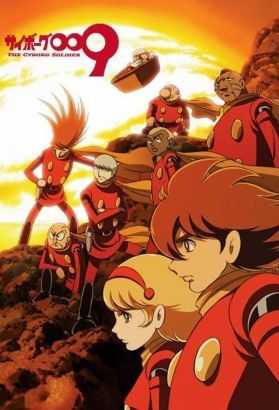 Cyborg 009 [Anime Series]